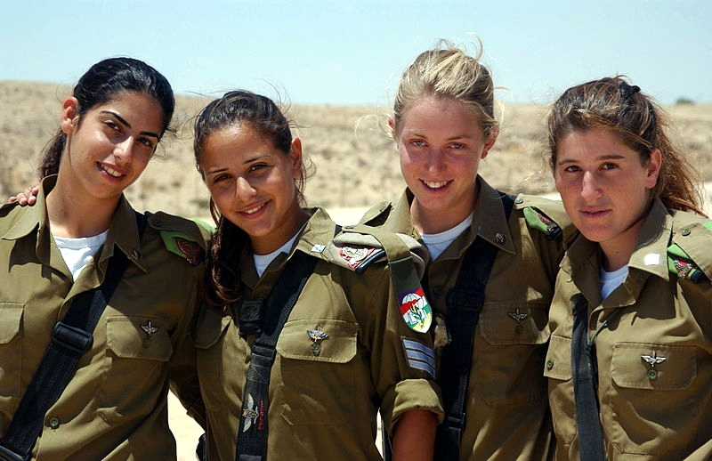 IDF female infantry soldiers
