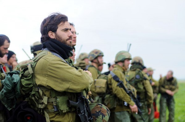 Israel_Defense_Forces_-_The_IDF_Honors_Its_Reservists