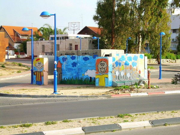 Sderot_Shelter