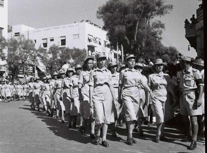 Chel_Nashim_IDF1948