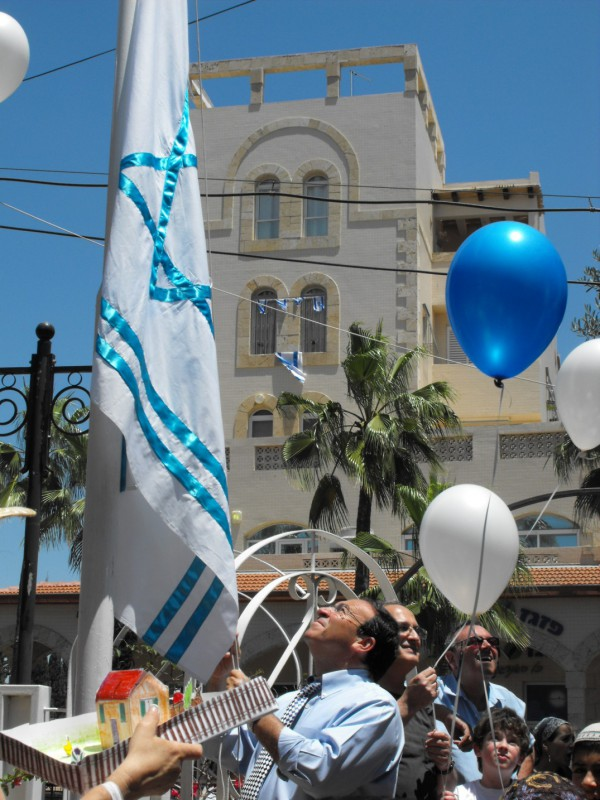 Rishon-LeZion celebrate Yom Haatzmaut