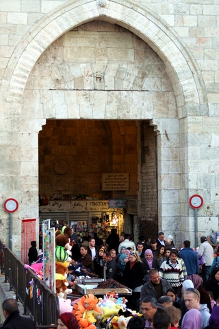 Damascus Gate: This market scene at the Damascus Gate in Jerusalem's ancient walls - with its variety of nationalities, religions, culture and products-reveals Israel's true multicultural nature. As the only democracy in the Middle East, Israel is a safe haven to those who desire to live in peace.