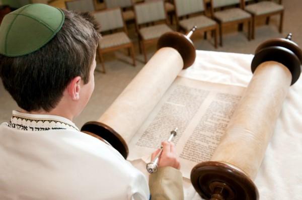 Bar Mitzvah-Torah Scroll-Reading
