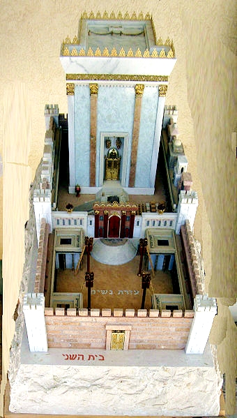 The Holy of Holies (Kodesh Kodashim) was the most important room in the Temple, and housed the two tablets of the Ten Commandments inside the Ark of the Covenant.