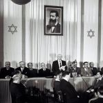 Declaration_of_State_of_Israel_1948