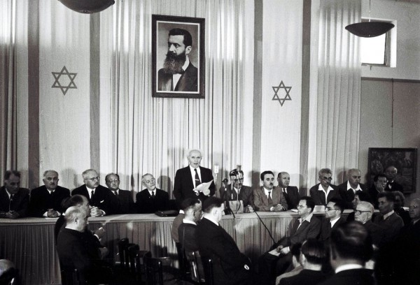 Declaration-State of Israel-May 14, 1948-David Ben-Gurion