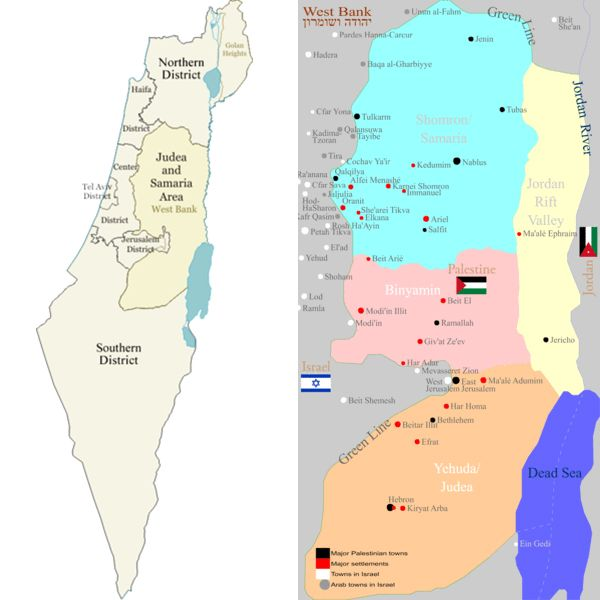 The map on the left shows Israel's districts, including Judea and Samaria, which are also called the West Bank. The map on the right shows the settlements in Judea and Samaria. The major settlements are represented by red dots.