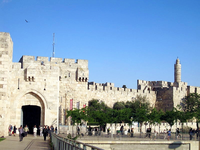 Jaffa Gate and the Tower of David surround part of the Old City of Jerusalem.