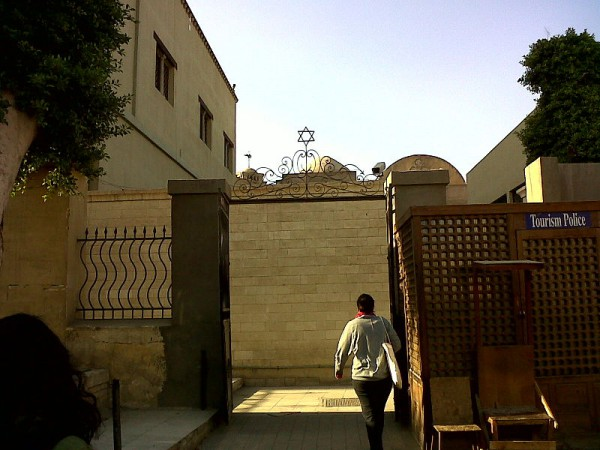 Ben Ezra Synagogue-Cairo- El-Geniza Synagogue-Synagogue of the Palestinians
