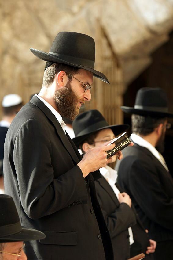 Ultra-Orthodox-Prayer Book-Siddur