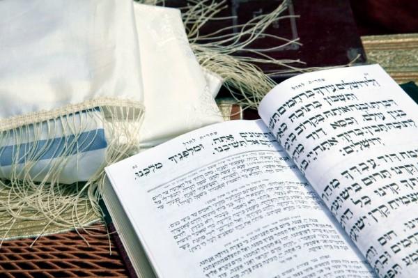 prayer-book-Siddur