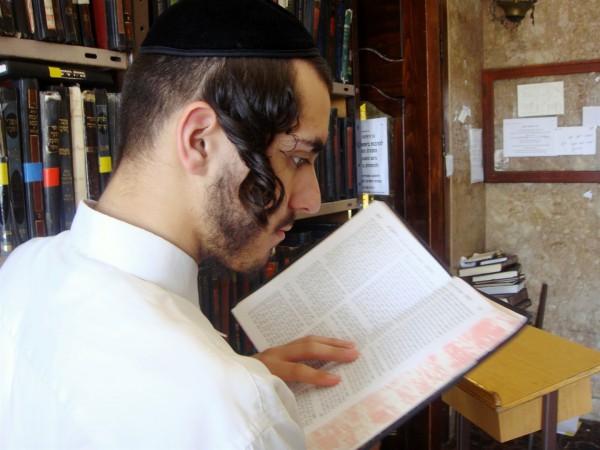 Jewish-yeshiva-torah