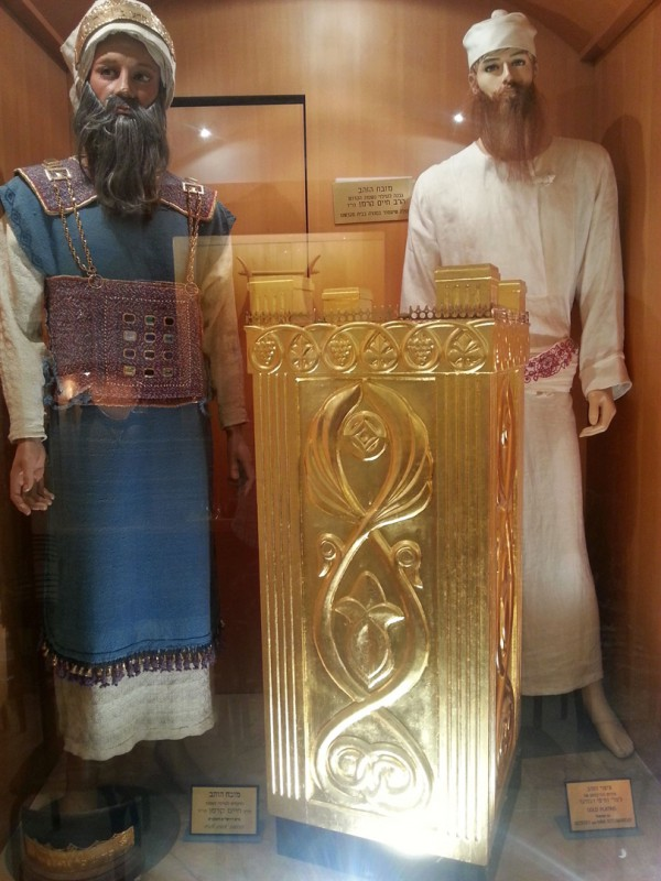 Garments-Incense Altar-Pure Gold