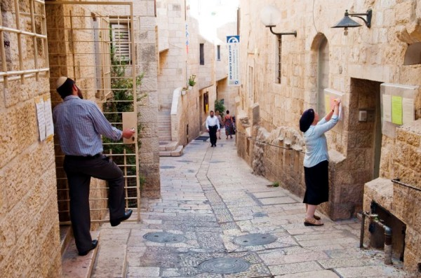 Hayim Street-Jewish-Quarter-Old City-Jerusalem