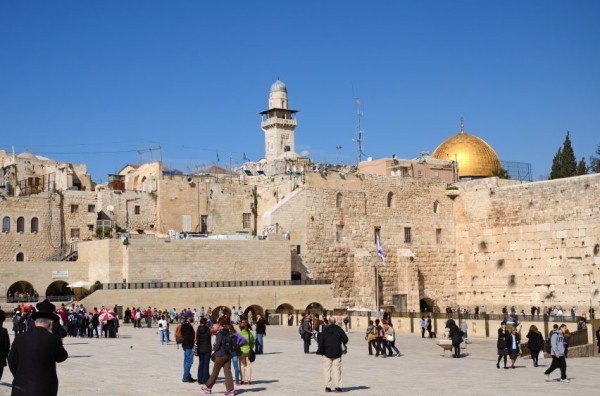 Western Wall-Dome of the Rock kotel