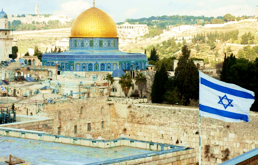 The Temple Mount is currently occupied by the Dome of the Rock.