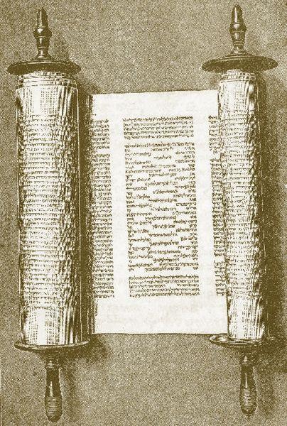 Torah Scroll-Song of Moses-Exodus 15
