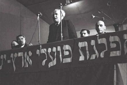 David Ben-Gurion-First Knesset