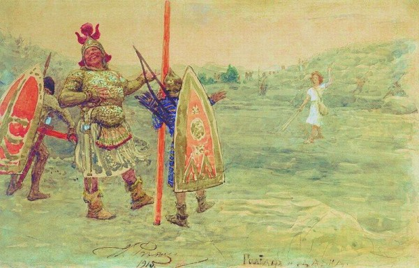 David and Goliath, by Ilya Repin
