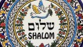 shalom, peace, dove, olive branch, plate