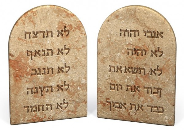Ten Commandments-Hebrew
