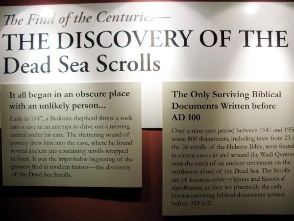 Dead Sea Scrolls, discovery, history