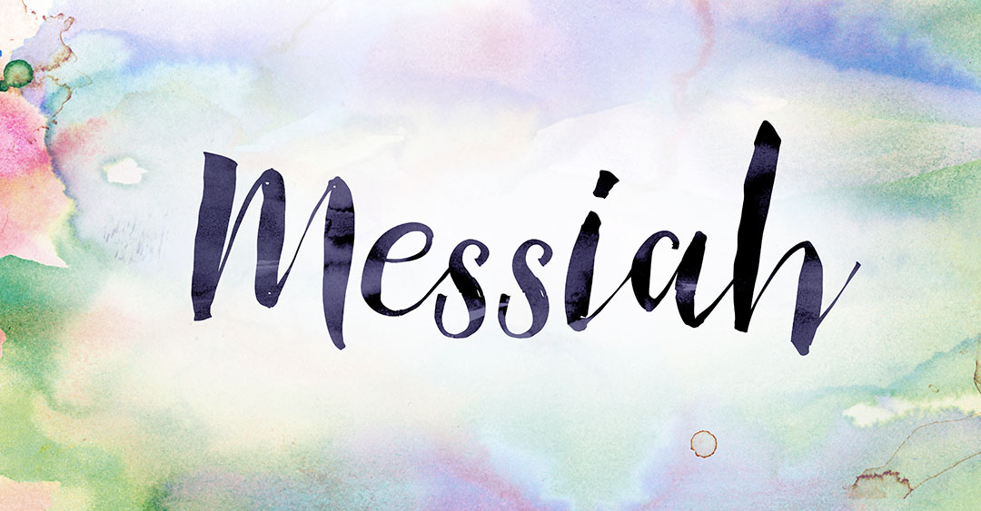 Messiah in watercolor