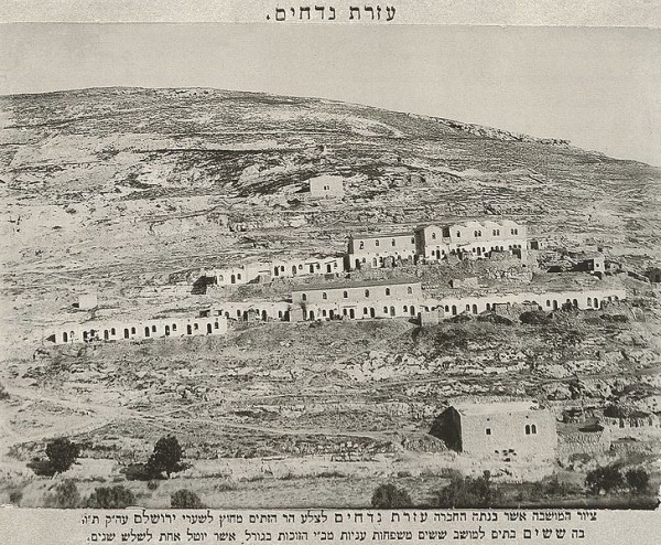 Housing-Silwan-1880-Hashiloach