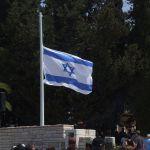 Half Staff-Israel flag