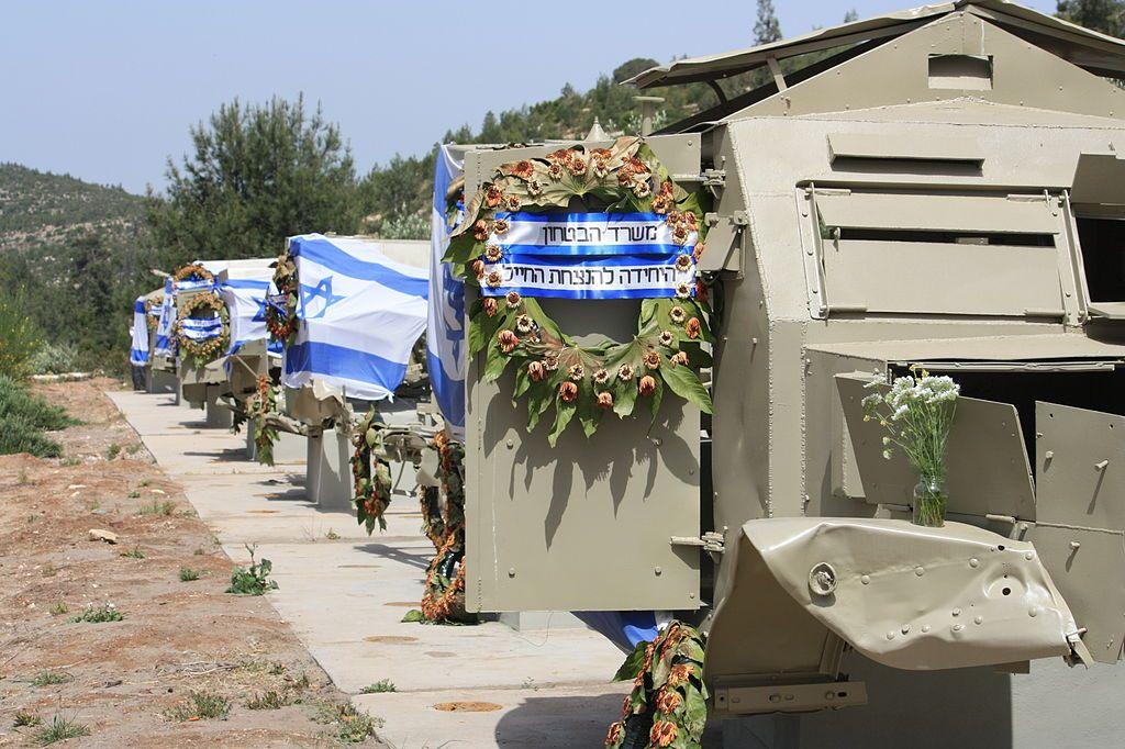 Sha'ar Hagai-Armored Vehicle