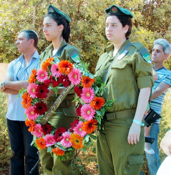 Memorial Ceremony-Avivim Massacre