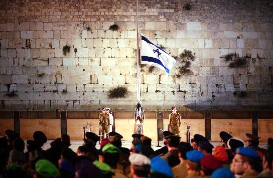 Yom Hazikaron-Memorial Day-Western Wall