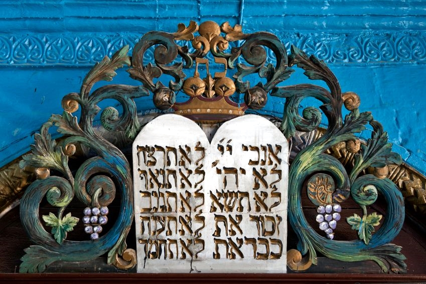 This ornate detailing of a vine and the Ten Commandments graces an Ark in which the Torah scrolls are stored.