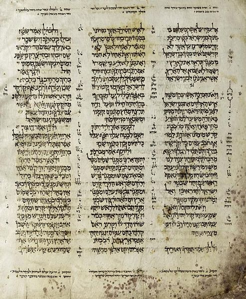 Aleppo_Codex_Torah