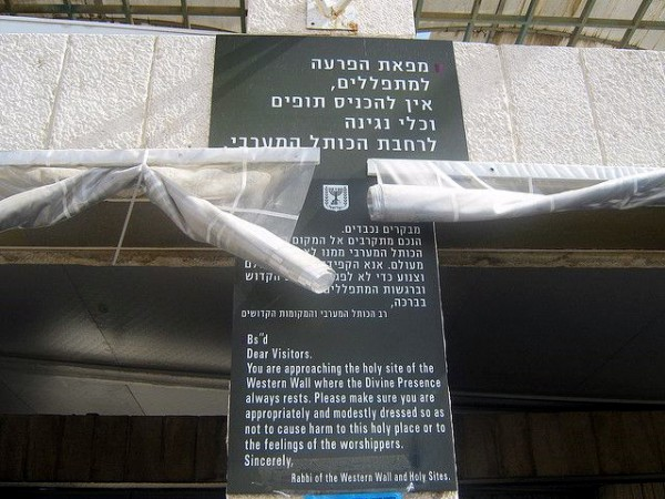 Divine Presence Sign-Western Wall