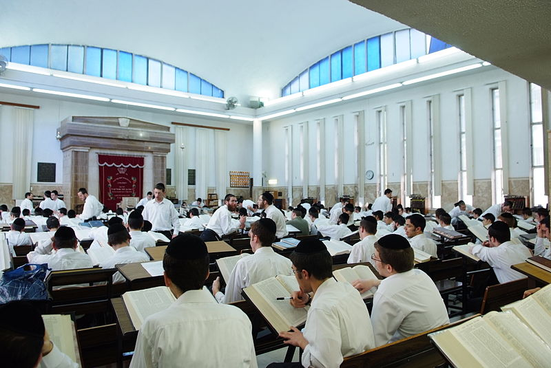 Jewish-yeshiva-Orthodox-Jewish-institution-seminary