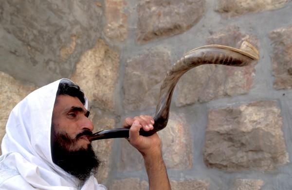 Shofar-Tallit-Greater Kudu-Jewish New Year
