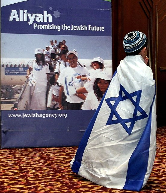 aliyah-boy-Jewish Agency-Israeli flag