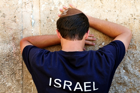 Prayer-Western-Wall-Israel-T-Shirt
