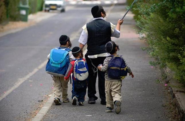 Jewish-children-school-Holy Land