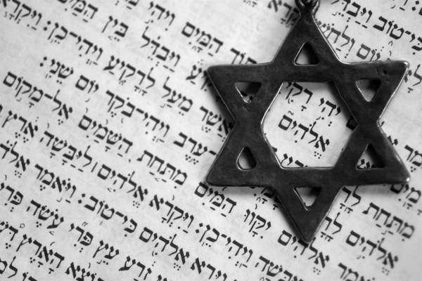Beresheet-Star-David-Hebrew