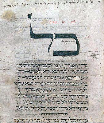 Kol nidre-Machzor Worms-Hebrew-Calligraphy