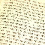 Hebrew-Rosh Hashana-Leviticus 23