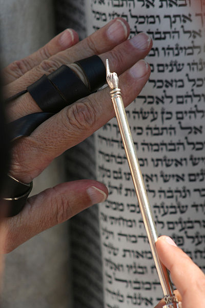 Hebrew text-Hand-Yad