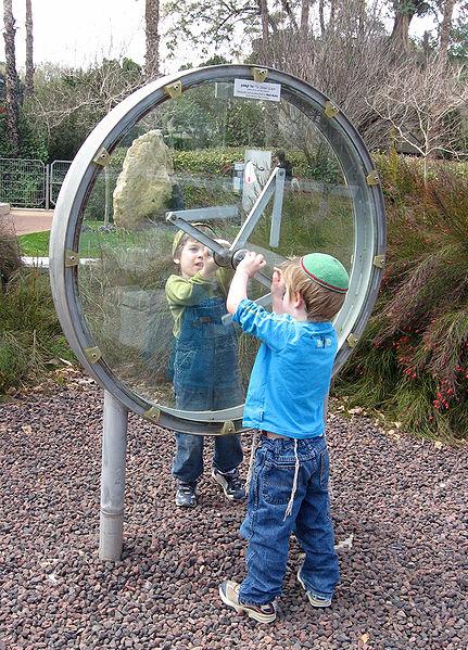 Israeli children-play-garden-Weizmann