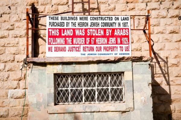 Hebron-Jewish ownership