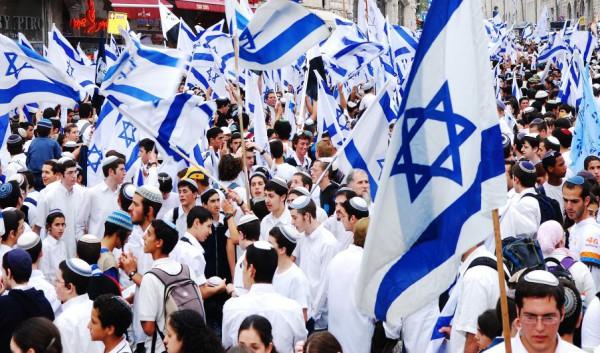 Yom Ha'atzmaut-Independence Day