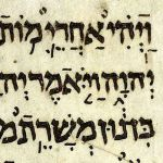 Aleppo Codex_Joshua 1:1