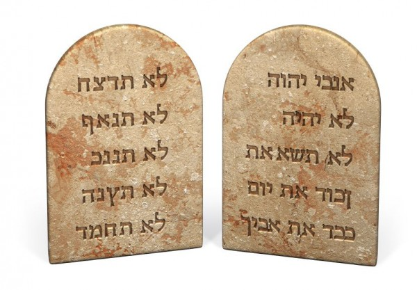 Ten Commandments-Hebrew-Aseret Hadiberot