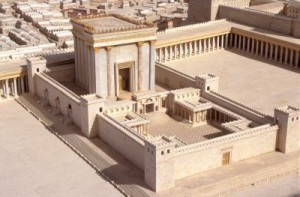 A model of the Second Temple